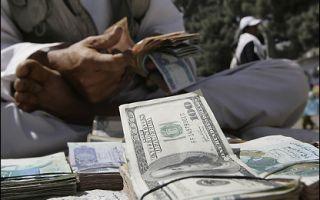 Обменять валюту по выгодному курсу без банка и обменников