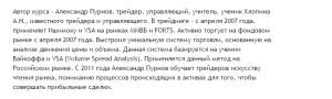 Базовый курс VSA 1 Пурнов