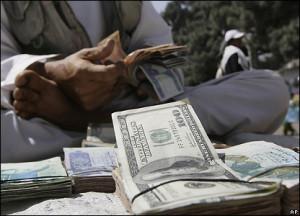 Обменять валюту по выгодному курсу