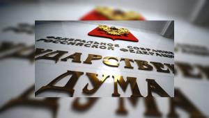 закон о форекс в россии 2015