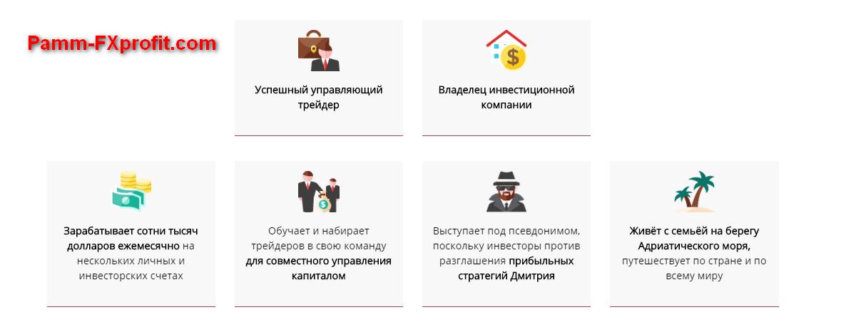 Уралсиб кэпитал брокер отзывы 5 лучших моделей 1