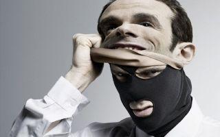 Вся правда о памм счетах брокера Forex-trend