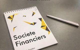 Societe Financiers- ФИНАНСЫ ДЛЯ НЕФИНАНСИСТОВ. Самый полный курс по инвестированию