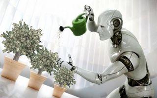 Создание робота для Форекс в Wealth Lab