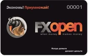 Рассуждение о FXOpen
