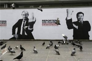 Девальвация рубля главная