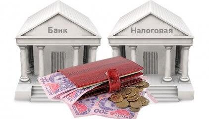 налогообложение на финансовом рынке