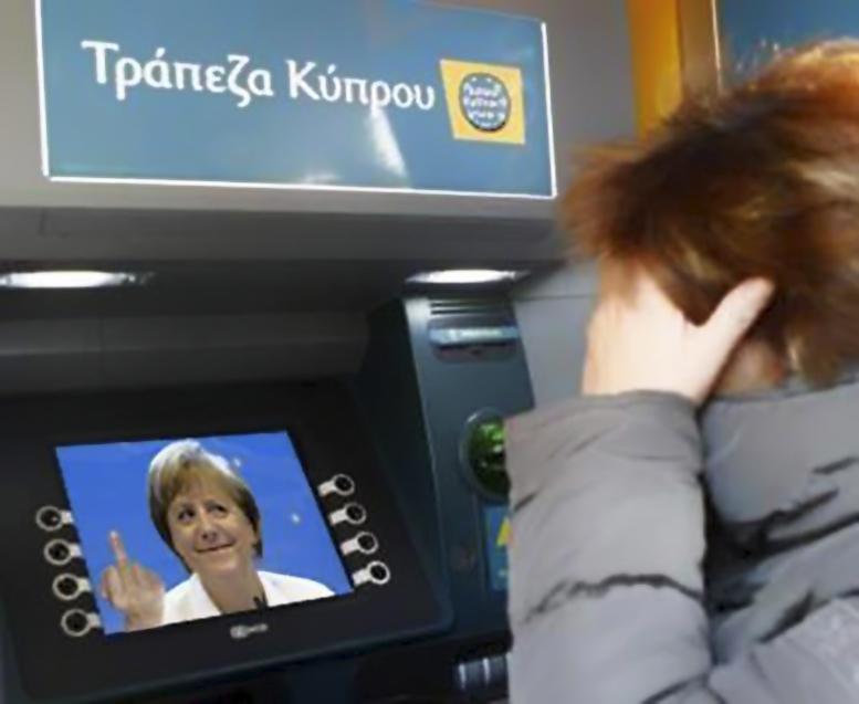 ТС банкомат